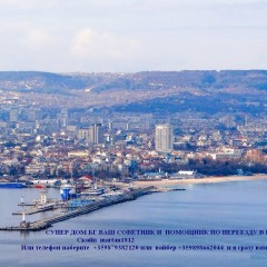 уехать в Болгарию