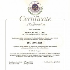 certificate-ISO-9001-2008 (1)