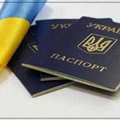 ponovlennya-gromadyanstvo-ukrayiny-(1)