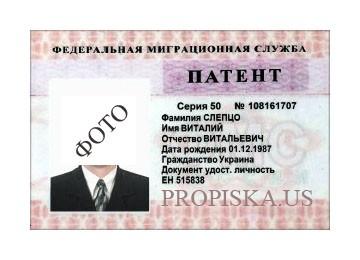 демо каждому виды патентов в москве Чтобы снизить раздражение